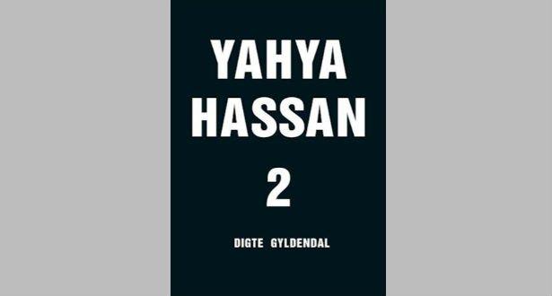 Den Korte Avis | Yahya Hassan vender tilbage